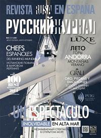 revista-rusa-29